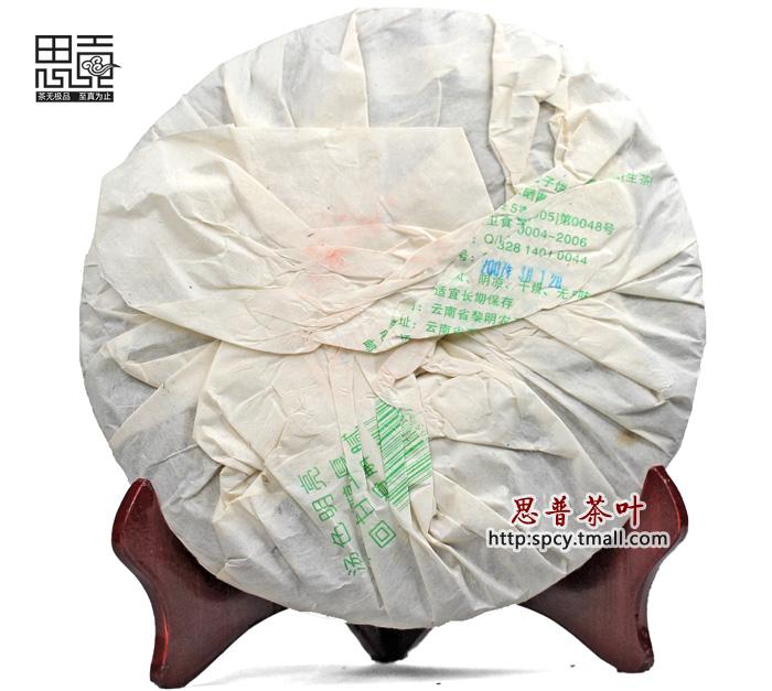 Octagonal pavilion tea Puer tea 7540  cake health care Chinese yunnan puerh 357g the China pu er cha to lose weight products cheap