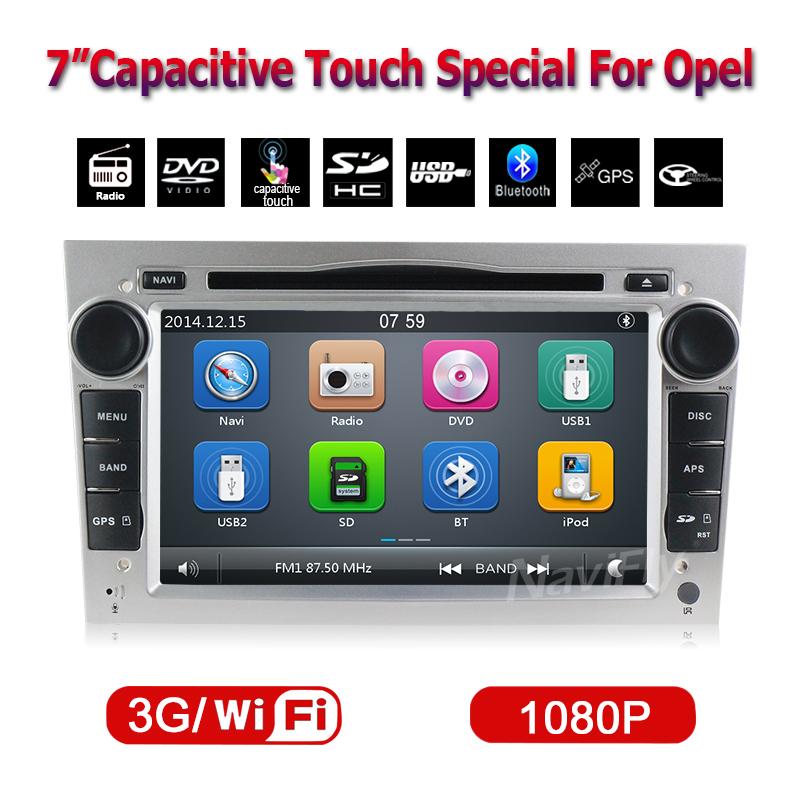 "7"" HD Full Touch Screen Car Auto radio DVD GPS for Opel Corsa Astra Zafira Vectra Meriva Black Silver Dark Grey Option(China (Mainland))"