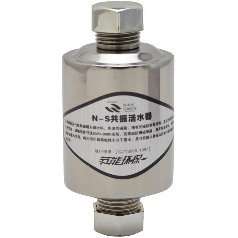 Drinking Alkaline Water Filter Magnetizer Water Ionizer Scale Weak Alkaline Energy Drink Alkaline Water Ionizer Purifier<br><br>Aliexpress