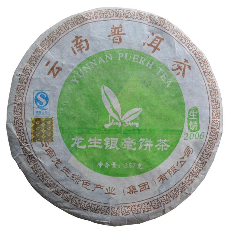 Dragon Puer tea health care yin hao tea cakes new arrival the Chinese yunnan puerh 357g pu-erh the health green food discount cheap
