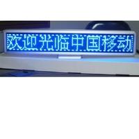 Светодиодный дисплей p7.62mm