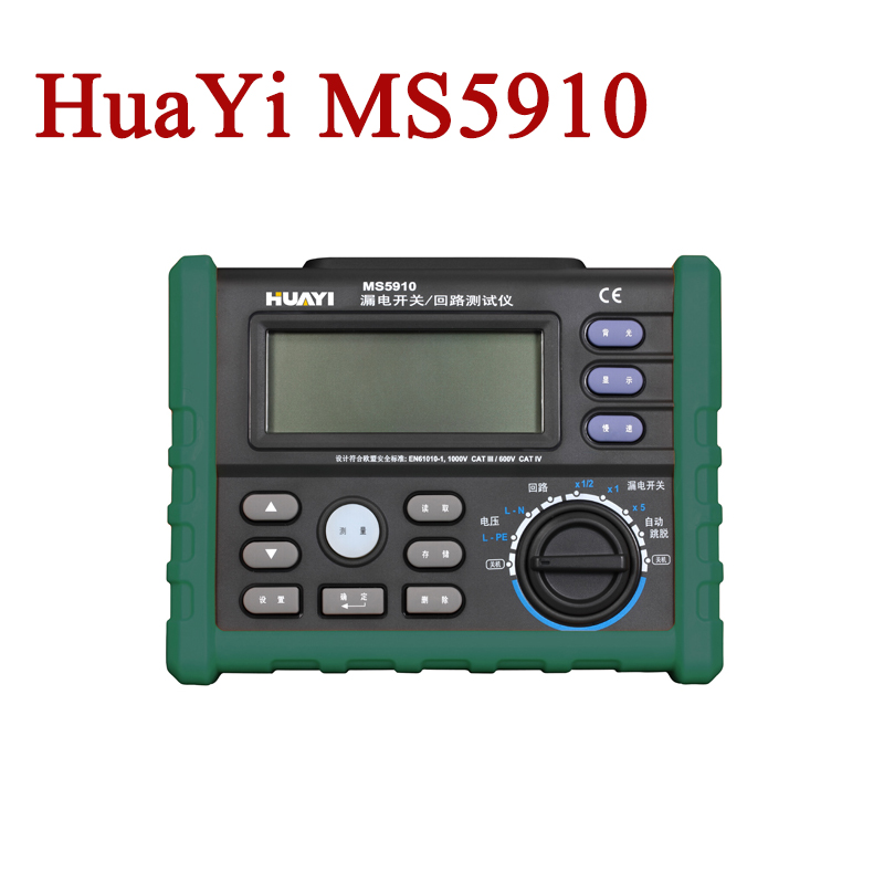 HuaYi MS5910Contact Voltage Measurement Digital RCD/LOOP Tester With USB Interface<br><br>Aliexpress