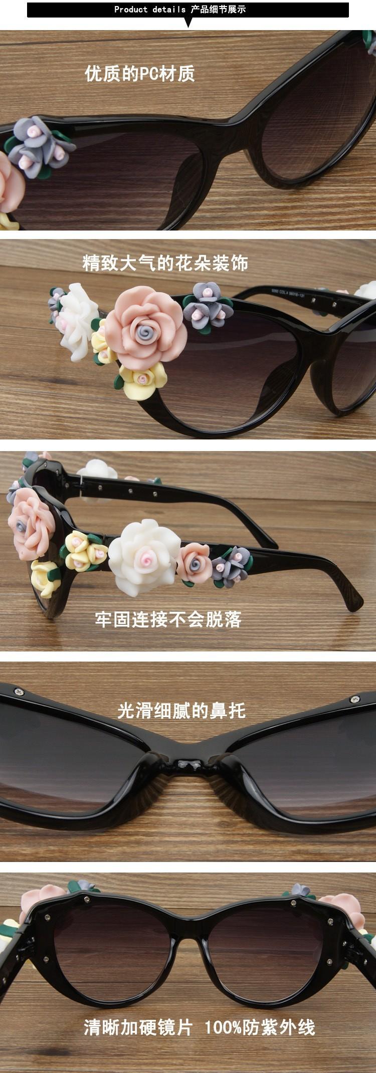 Женские солнцезащитные очки DIY Oculos S61