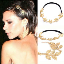 Womens Fashion Gold Alloy Romantic Olive Branch Leaves Head Bands Elastic Hair Accessories Jewelry A1163