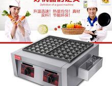 220v Electric Dutch Poffertjes Mini Pancakes Maker Machine Baker Plate(China (Mainland))