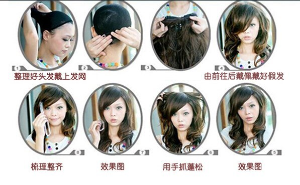 how to wear wig 4