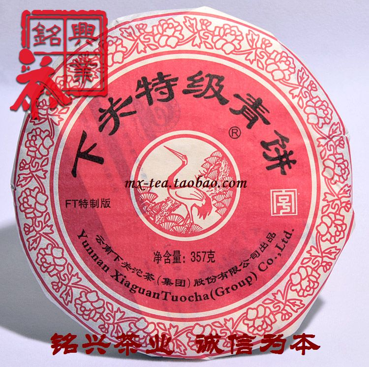 Puer tea ft premium green cake Chinese yunnan puerh 357g health care cake the China pu er cha to lose weight products the food cheap