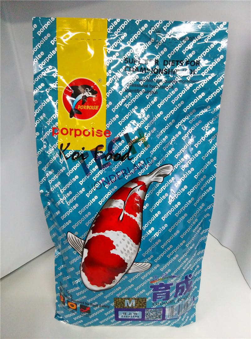Compra krill alimento para peces online al por mayor de for Comida para koi