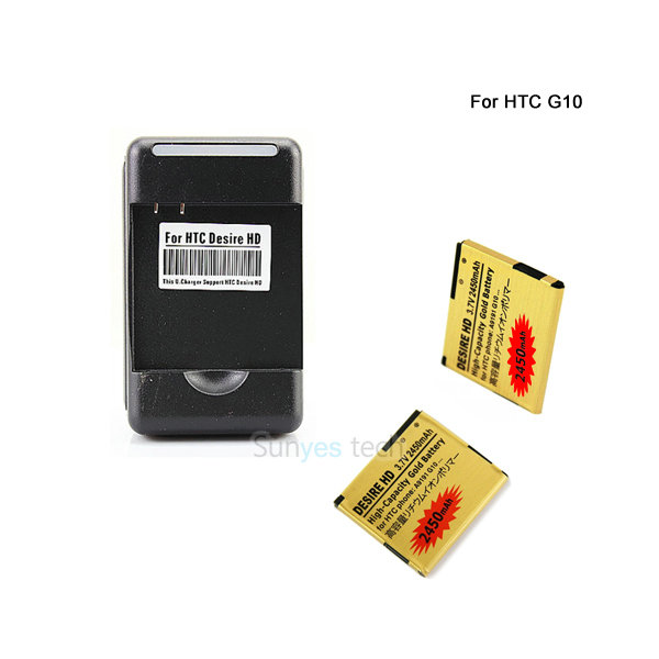 2x 2450mAh BD26100 Gold Replacement Battery + Charger For HTC G10 Desire HD Surround T8788 T9188 T9199 A9191 Inspire 4G A9192(China (Mainland))