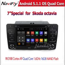 1024*600 Capacitive Car radio for Skoda Octavia 2012 2013 a 5 a5 Yeti Pure Android 5.1 Dual Core 1.6GHz Radio GPS Navigation BT(China (Mainland))