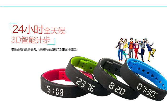 Multi-function contracted smart girl students sports electronic alarm clock children watch men bracelets table for men