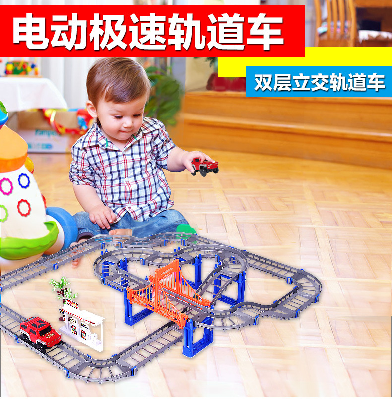 73PCS New Friends Trains Toys For Kids Boys Car Electric Railroad Set Trackmaster Motorized Gray Plastic Track Hot Wheels(China (Mainland))