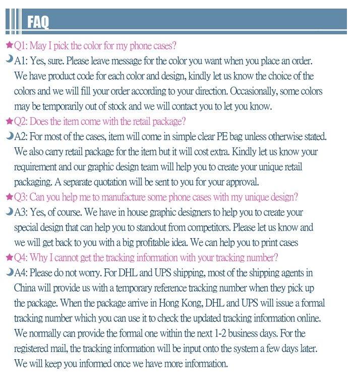 FAQ(3)