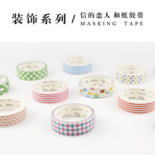 Buy 20 pcs/lot DIY Japanese Paper Decorative Adhesive Tape Cartoon stripe Washi Tape/Masking Tape Stickers Size 15mm*7m for $19.90 in AliExpress store