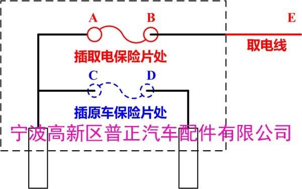 Circuito V Pay : Añadir un circuito fusible tap piggy back estándar