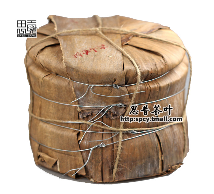 Octagonal pavilion Puer tea trees  cake health care Chinese yunnan puer pu er 357g  the health pu-erh food free cheap