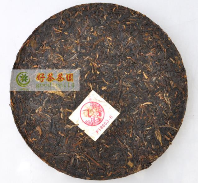 puer 2006 ft8653-6 Chinese yunnan 357g tea health care  China the food weight loss products pu erh cheap