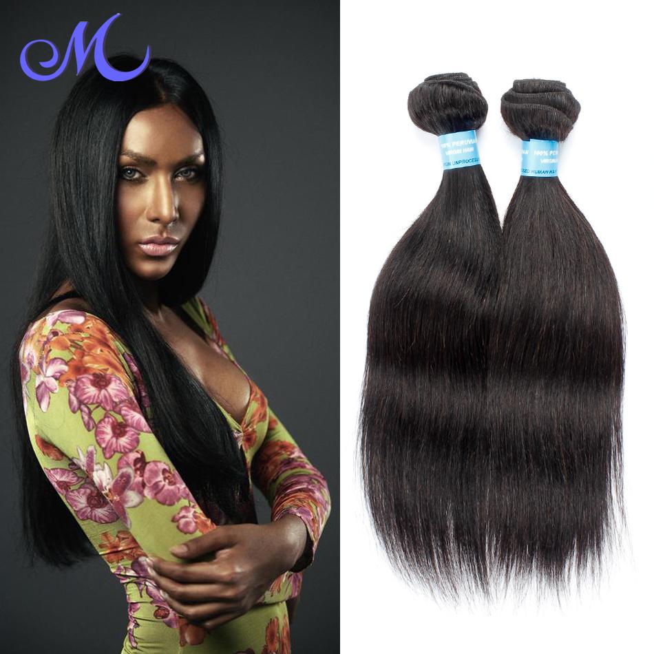 Queen Hair Products Peruvian Straight Virgin Hair Unprocessed Virgin Human Hair 4 Bundles Unprocessed Straight Human Hair Weaves<br><br>Aliexpress
