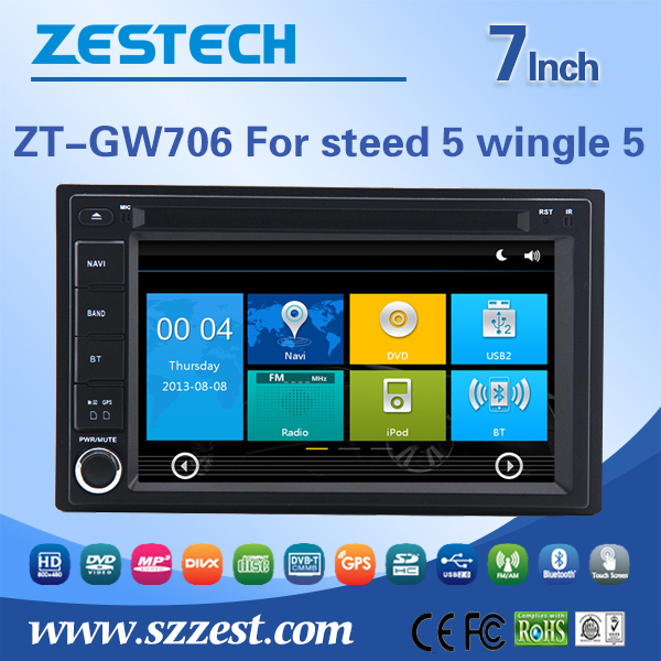 For Great Wall steed5/wingle5 2din touch screen car dvd player GPS navigation multimedia system with rear/front camera DVR(China (Mainland))