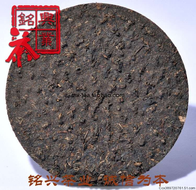 puer t8653 Chinese yunnan 357g tea health care thick paper China cheap
