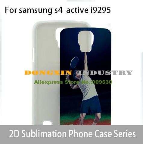 20pcs/lot PC Sublimation Case for Galaxy s4 Active i9295 2D Heat transfer case(China (Mainland))