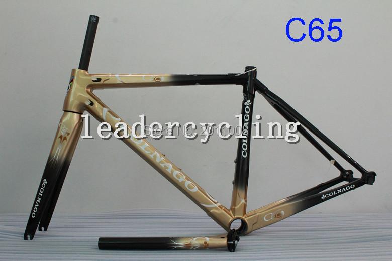 carbon frame 65.jpg
