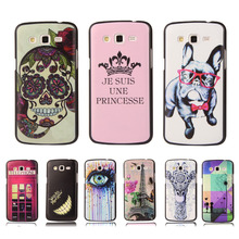 Fashion Painting Phone Case For Samsung Galaxy Grand 2 Duos G7102 G7106 G7108 Cartoon Pattern Hard Plastic Back Cover
