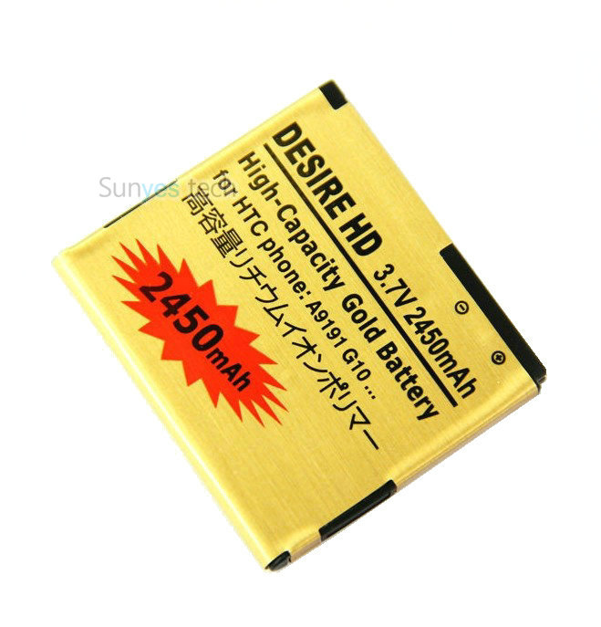 20pcs/lot 2450mAh BD26100 Gold Replacement Battery For HTC G10 Desire HD Surround T8788 T9188 T9199 A9191 Inspire 4G A9192(China (Mainland))