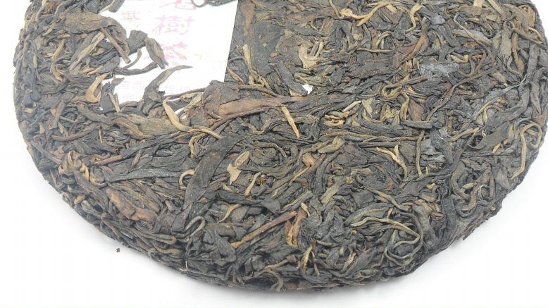 Wu yi er PU tea cake Chinese yunnan puerh 357g health care wild lauraceae aroma thick tea the China pu er cha to lose weight cheap