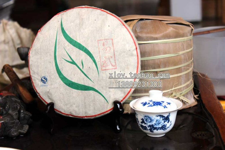Wu yi er PU tea tree trees  cake health care Chinese yunnan puer pu er 357g  the health pu-erh food free cheap