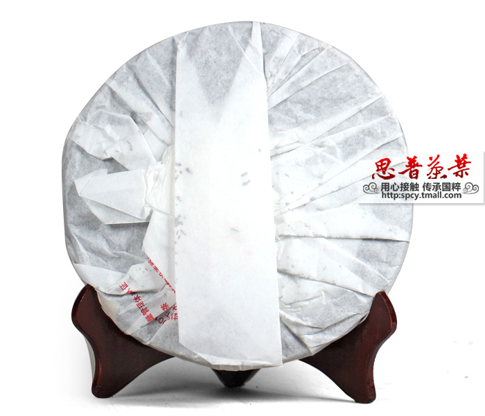 Tea super green cake tailorable ft pu'er health care Chinese yunnan 357g cake China cheap
