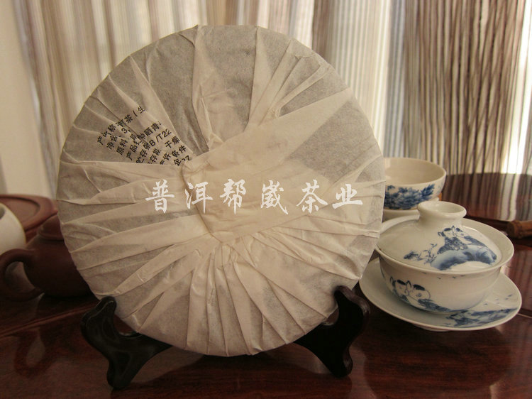Puerh tea health care trees  cake Chinese yunnan puer pu er 357g the health pu-erh food free cheap
