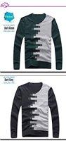 Мужской пуловер SICIBAY v/, M0015