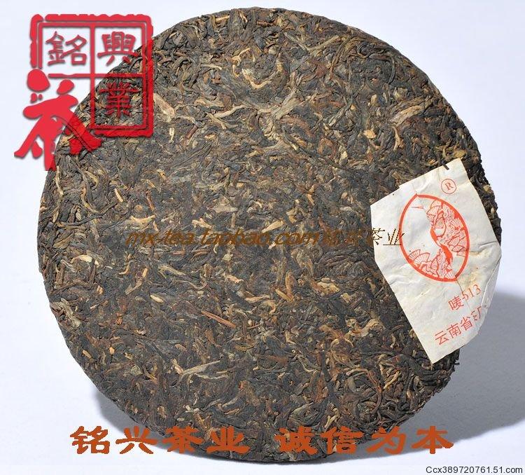 Cellaring Puer tea 2005 8613 tea cakes the Chinese yunnan puerh 357g cake health care pu-erh the health green food discount cheap
