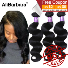 Peruvian virgin hair body wave 3bundles #1B unprocessed Human hair weaves Free Shipping Cheap Peruvian body wave(China (Mainland))