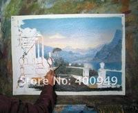 Картина 1073