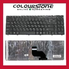 Genuine new keyboard MSI CR640 CX640 A6400 RU Russian layout Black colour laptop frame V128862AS1 - Shenzhen Colour Stone Technology Co., Ltd. store
