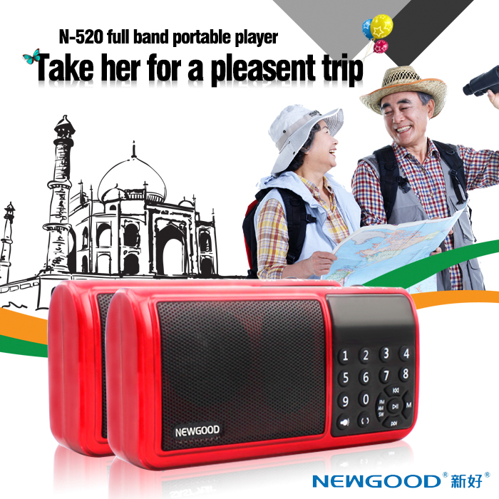 flashlight support digital songs audio player bass portable speakers with AM,FM,SW radio full band support(China (Mainland))
