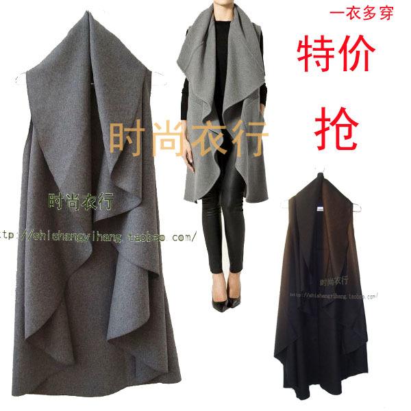 Пальто с рукавами сшить