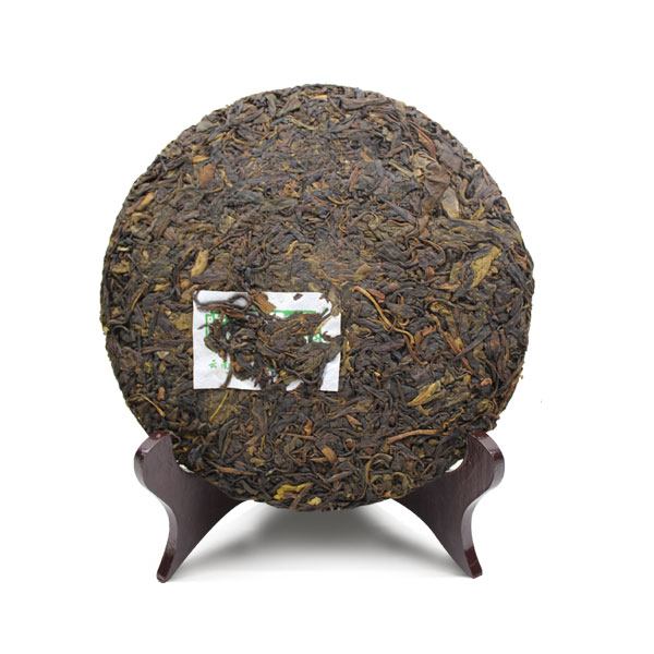 Puerh tea health care stockaded trees wild tea Chinese yunnan puer pu er 357g  cake tea the health pu-erh food free cheap