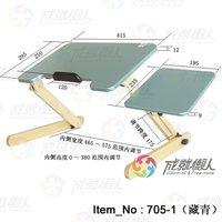 Деревянный стол 7051