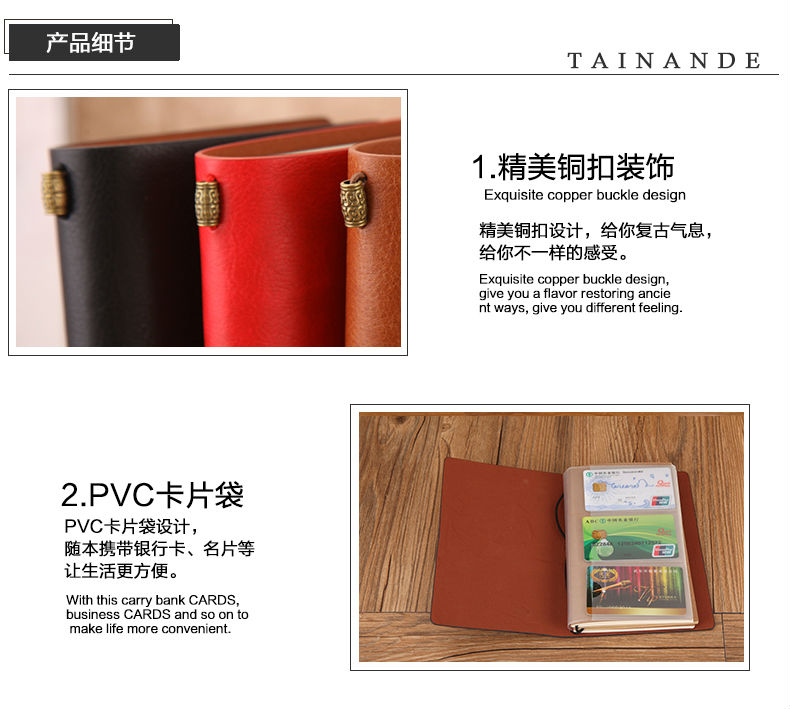 JiaoL Colorful Lines Dots Pattern Color Leather Passport Holder Cover Case Travel One Pocket