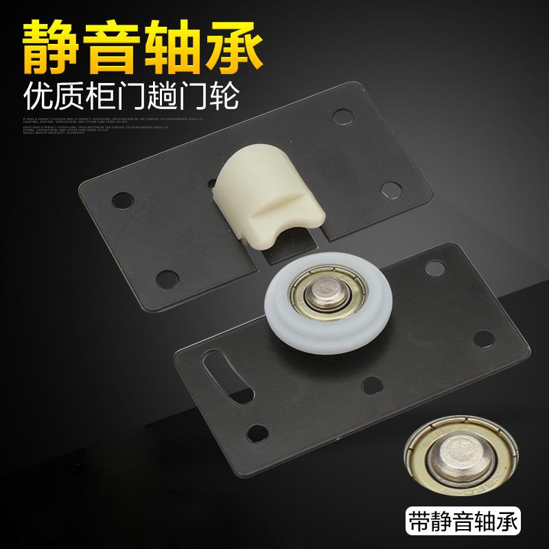 The wardrobe door roller rail hanging round cam super smooth sliding door accessories(China (Mainland))