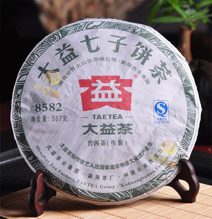 8582 green cake   cake Puer tea health care the Chinese yunnan puerh 357g pu-erh the health green food discount cheap