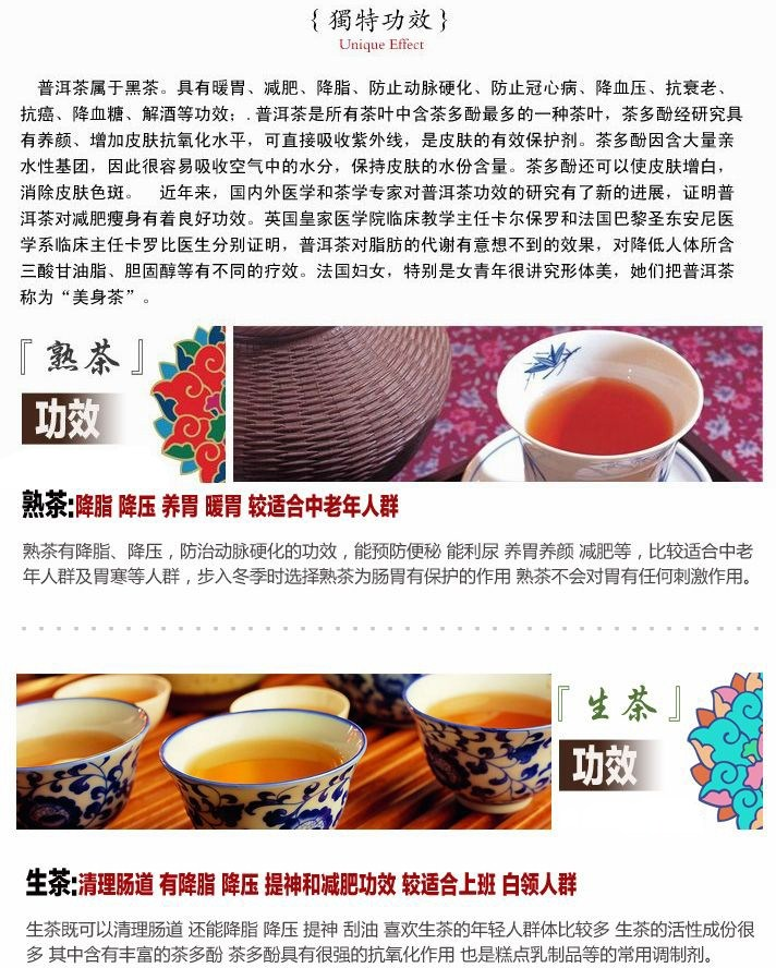 Puer tea  cake tea health care unbuttressed green cake the Chinese yunnan puerh 357g pu-erh the health green food discount cheap