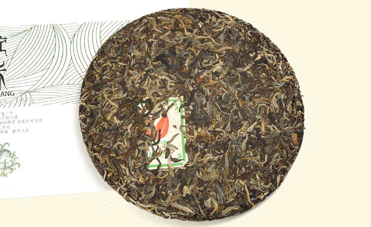 Puerh the tea incense Chinese yunnan 357g health care ceremony  China cheap