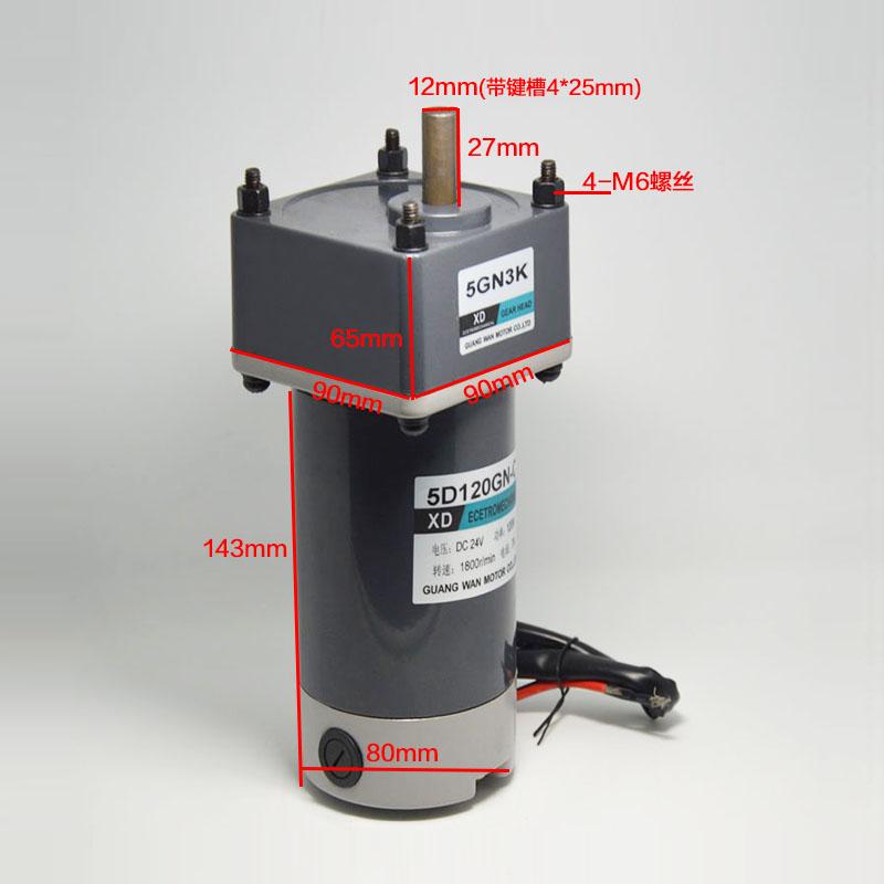 12V24V Permanent Magnet DC Gear Motor 120W High-Power Miniature Motor Slow Speed Small Motor<br><br>Aliexpress