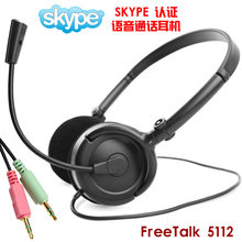 Dedicated Voice Chat Headset Game Calls ChattingHeadset Customer Service Noise Reduction Headset With Microphone For Skype