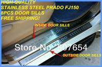 Хромовые накладки для авто stailness 8 /toyota PRADO FJ150 2010/2015 .