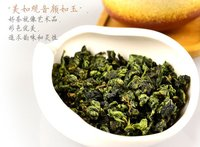 Чай молочный улун 1098 1000g TieGuanYin
